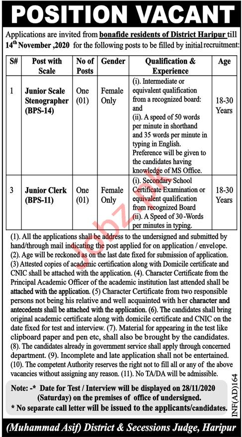 District & Session Court Haripur Jobs 2020 for Stenographer