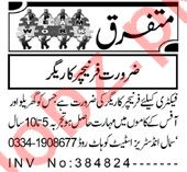 Carpenter & Bus Driver Jobs 2020 in Peshawar
