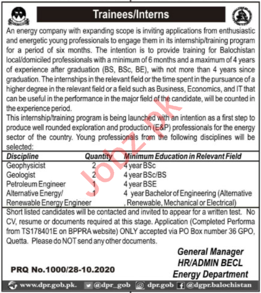 Balochistan Energy Company Energy Department BECL Jobs 2020