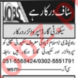Security Guard & Chef Jobs 2020 in Islamabad