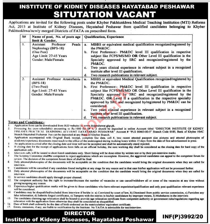 Institute of Kidney Diseases Hayatabad Peshawar Jobs 2020