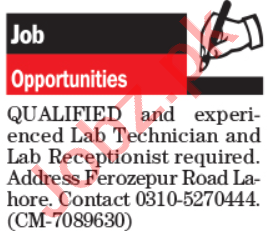 Lab Technician & Lab Receptionist Jobs 2020 in Lahore