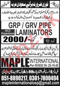 Laminators & Pipe Fitter Jobs 2020 in Saudi Arabia