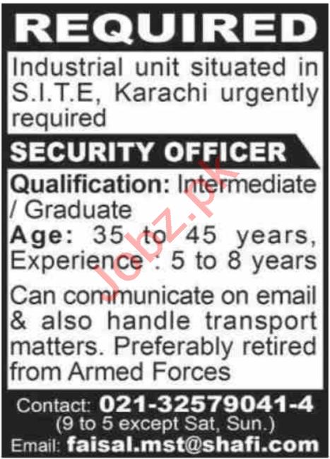 Security Officer Jobs 2020 in Karachi
