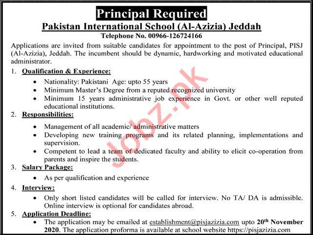 Pakistan International School Al Azizia Jeddah Jobs 2020