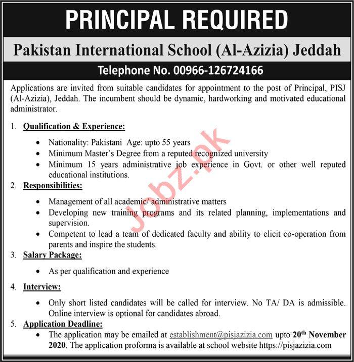Pakistan International School Al Aziziyah Jeddah Jobs 2020