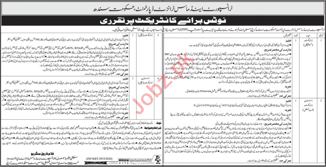 Transport & Mass Transit Department Sindh Jobs for Directors