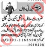 Lady Security Guard & Security Guard Jobs 2020 in Lahore