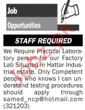 Lab Technician & Laboratory Person Jobs 2020 in Hattar