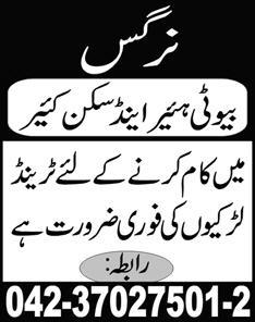 Beauty Care & Skin Care Experts Jobs 2020 in Lahore
