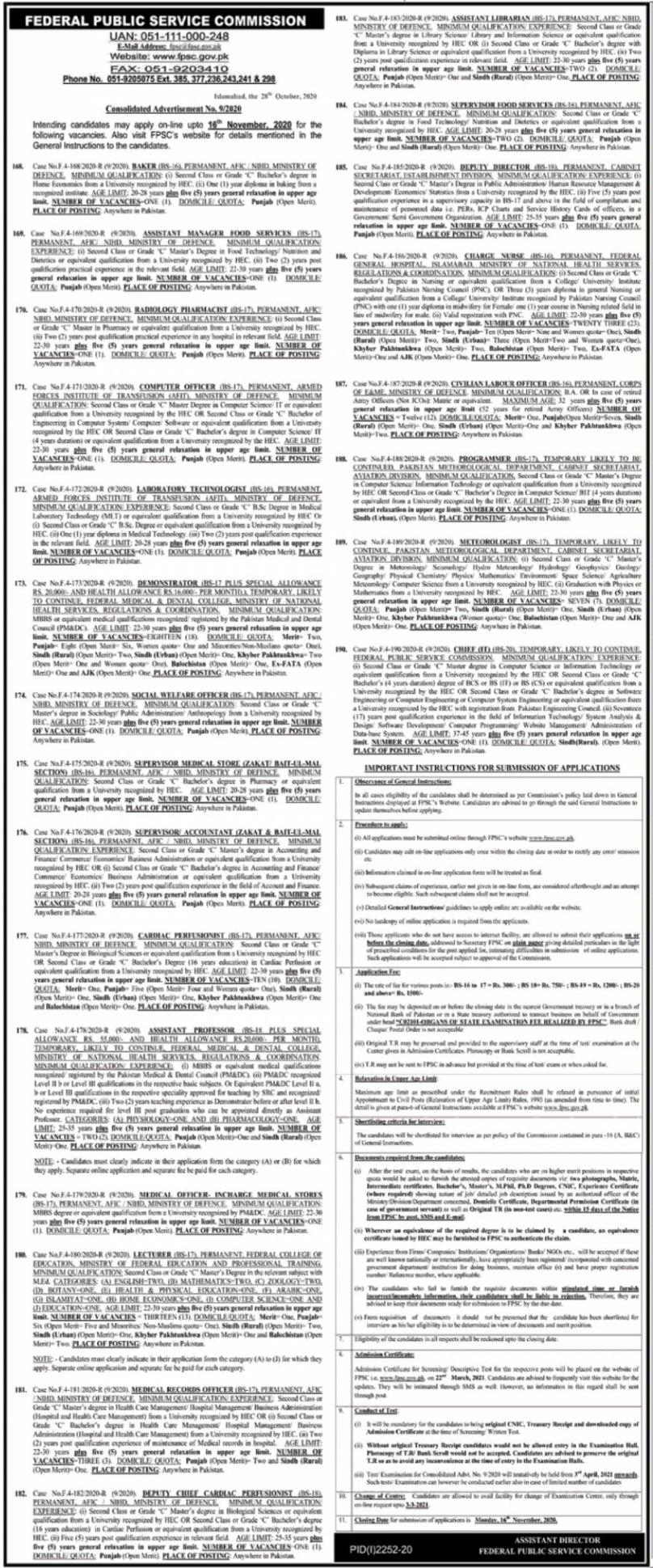 FPSC Islamabad Jobs November 2020