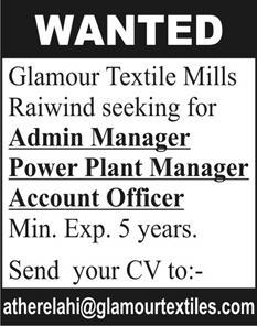 Glamour Textile Mills Jobs 2020 in Lahore