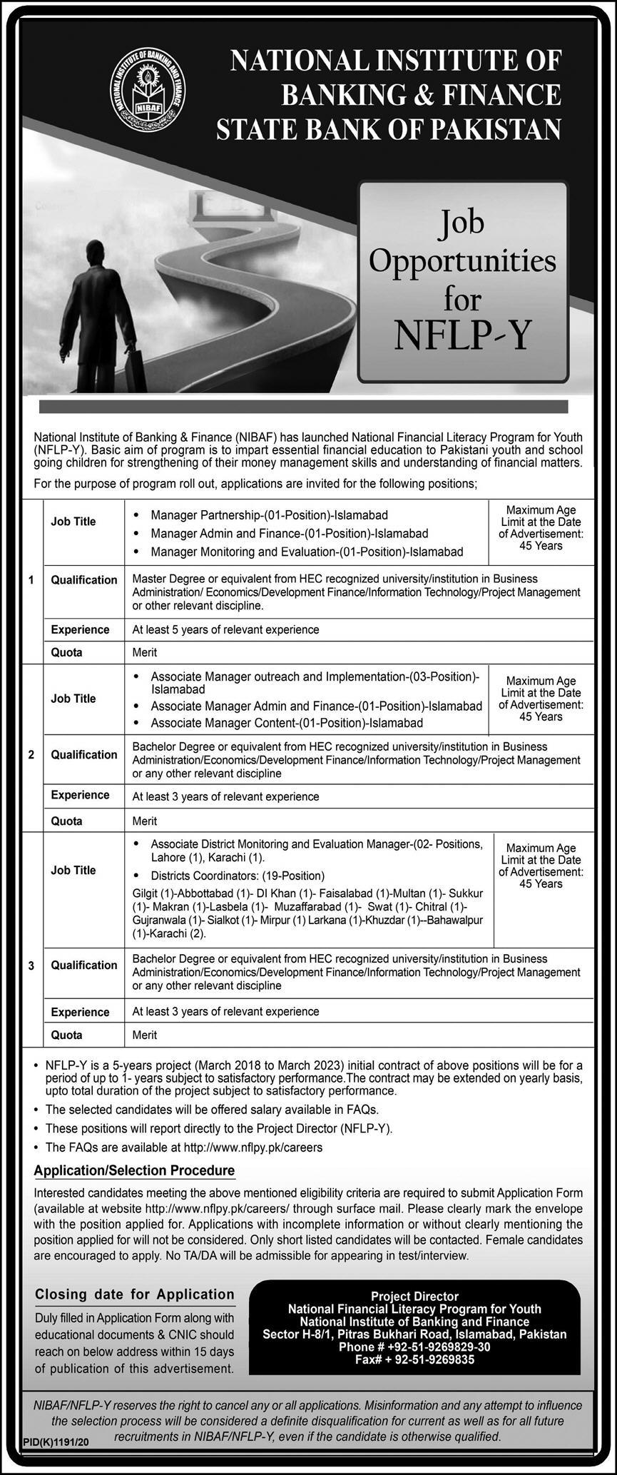 National Institute of Banking & Finance Jobs 2020