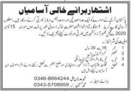 Pakistan Army Jobs 2020 in Bhimber AJK