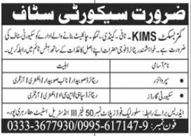 Security Staff Jobs 2020 For Haripur KPK
