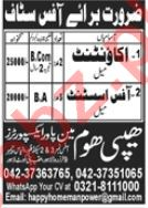 Happy Home Lahore Jobs 2020 Accountant & Office Assistant