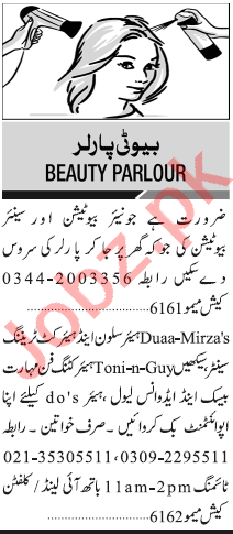 Jang Sunday Classified Ads 1st Nov 2020 for Beauty Parlour