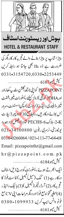 Jang Sunday Classified Ads 1st Nov 2020 for Hotel Staff