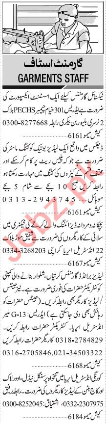 Jang Sunday Classified Ads 1st Nov 2020 for Garments Staff