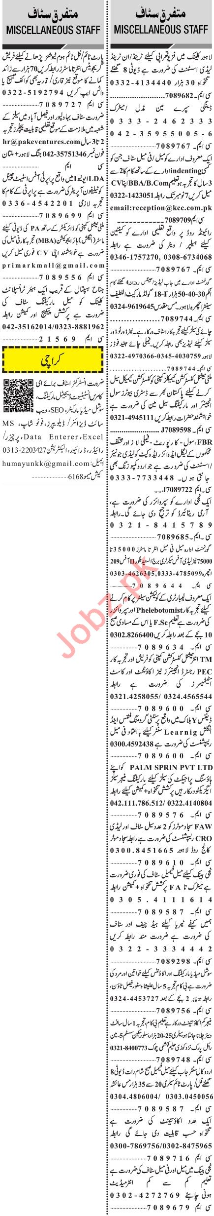 Jang Sunday Classified Ads 1st Nov 2020 for Management Staff