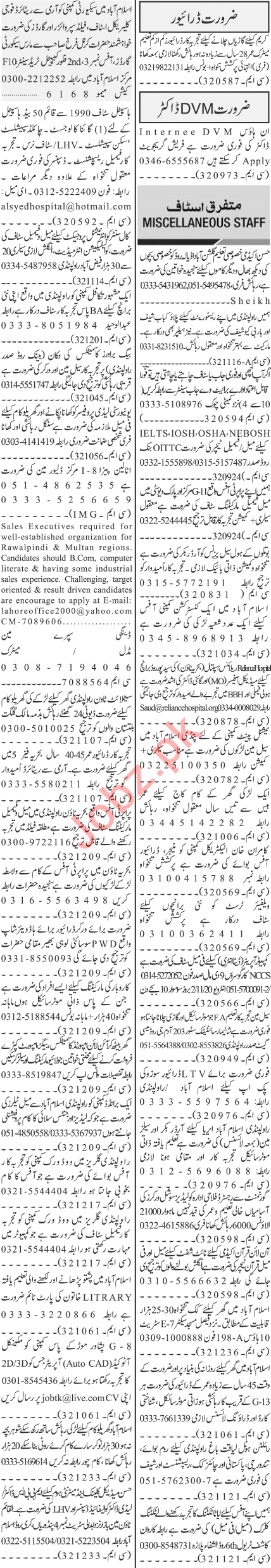 Jang Sunday Rawalpindi Classified Ads 1st Nov 2020