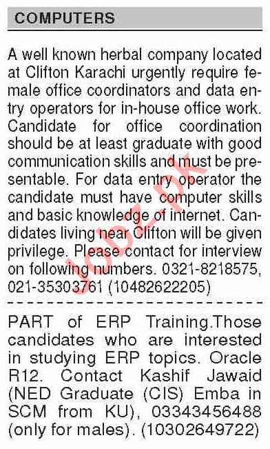 Dawn Sunday Classified Ads 1st Nov 2020 for Computer Staff