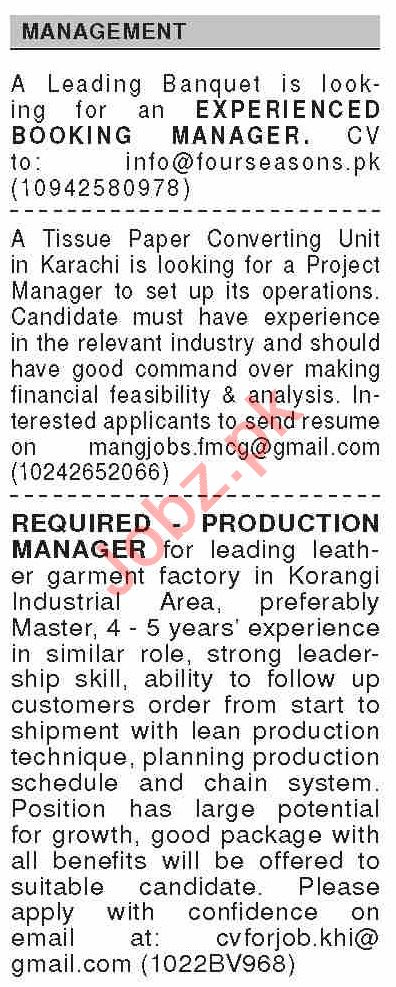 Dawn Sunday Classified Ads 1st Nov 2020 for Management Staff