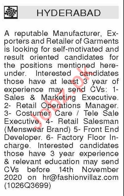Dawn Sunday Hyderabad Classified Ads 1st Nov 2020