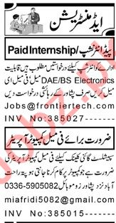 Aaj Sunday Classified Ads 1st Nov 2020 for Administration