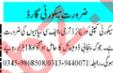 Mashriq Sunday Classified Ads 1st Nov 2020 for Security