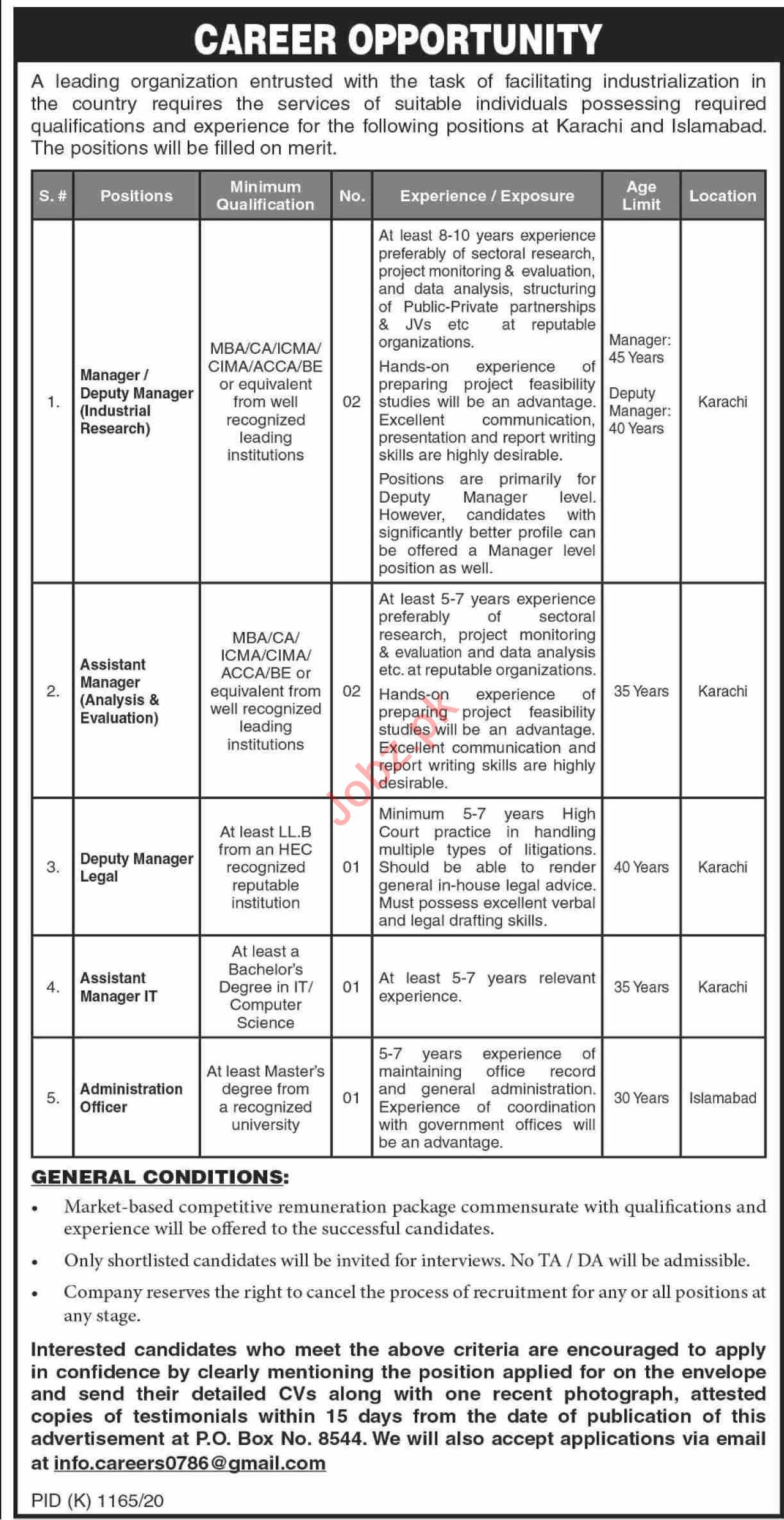 P O Box No 8544 Karachi Public Sector Organization Jobs 2020