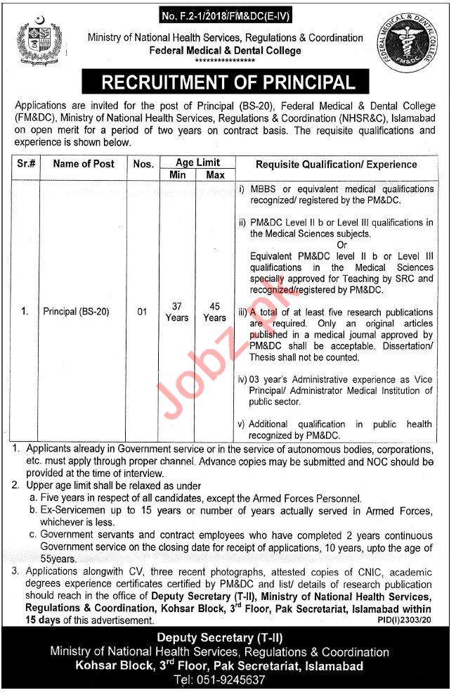 Federal Medical & Dental College FMDC Islamabad Jobs 2020