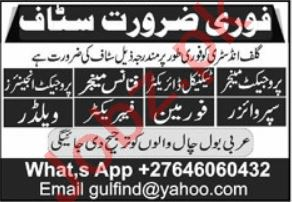 Gulf Industry Jobs 2020 for Project Manager & Fabricator