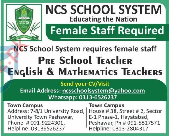 NCS School System Town Campus Peshawar Jobs 2020