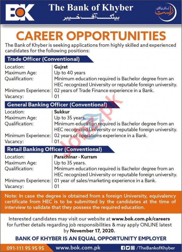The Bank of Khyber BOK Jobs 2020 for Trade Officer
