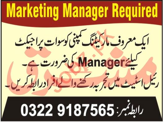 Manager & Marketing Manager Jobs 2020 in Swat