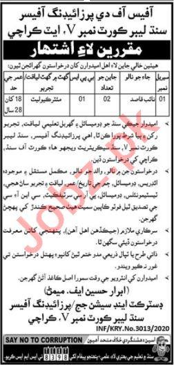 Naib Qasid Jobs 2020 in Sindh Labour Court No 5 Karachi