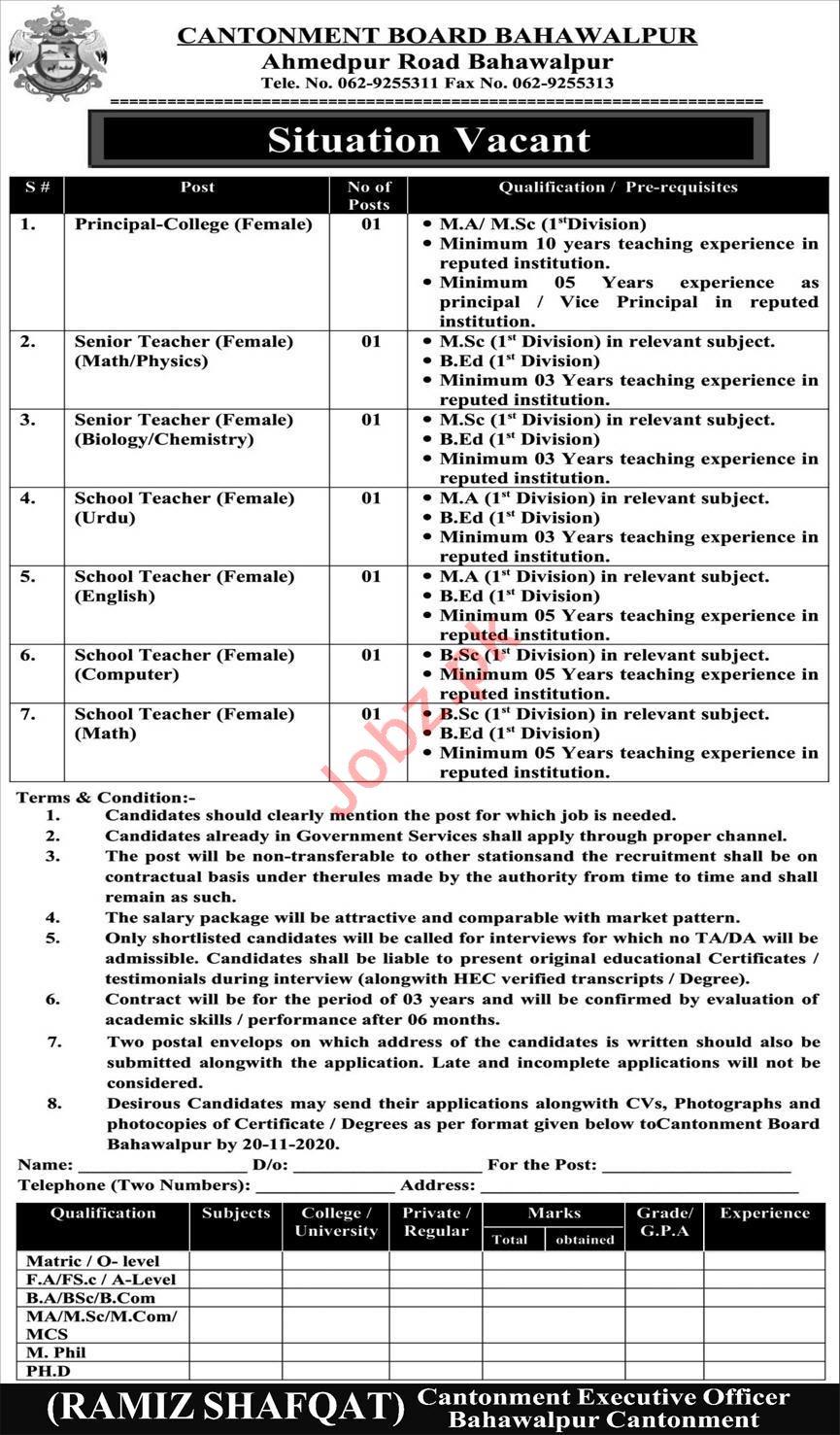 Cantt Public School & College Bahawalpur Jobs 2020
