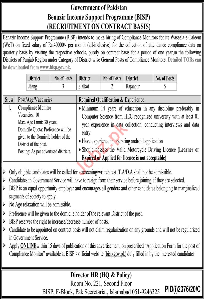 Benazir Income Support Programme BISP Islamabad Jobs 2020