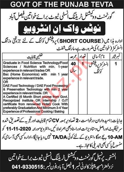 Govt Vocational Training Institute for Women Faisalabad Jobs