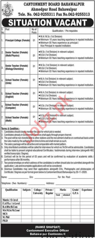 Cantt Public School & College Bahawalpur Jobs for Teachers