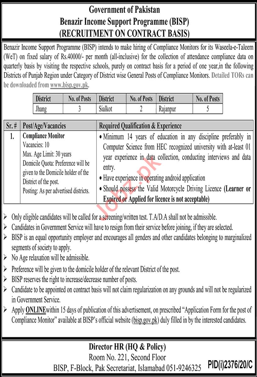 BISP Islamabad Jobs 2020 for Compliance Monitor
