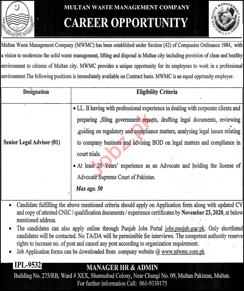 Multan Waste Management Company MWMC Jobs 2020