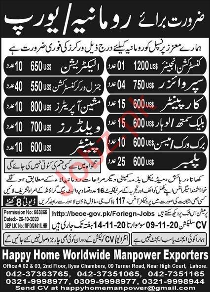 Construction Engineer & General Worker Construction Jobs