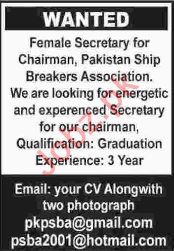 Female Secretary Jobs in Pakistan Ship Breakers Association