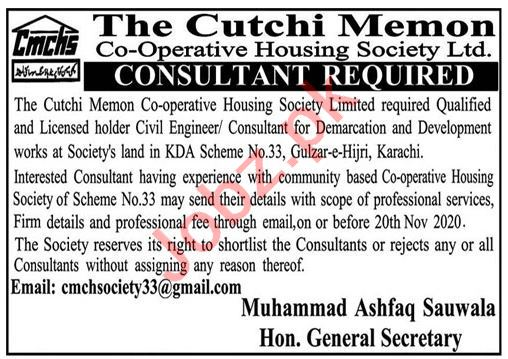 Engineer Jobs in Cutchi Memon Cooperative Housing Society