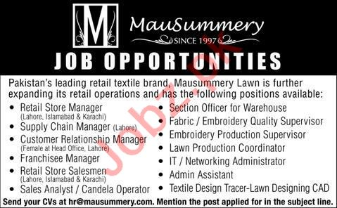 Retail Store Manager & Supply Chain Manager Jobs 2020