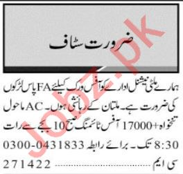 HR Officer & Salesman Jobs 2020 in Multan