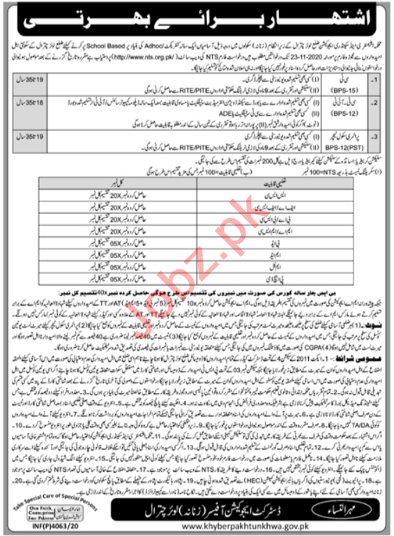 Education Department Lower Chitral Jobs 2020 for Teachers