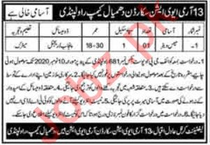 13 Army Aviation Squadron Dhamial Camp Jobs 2020